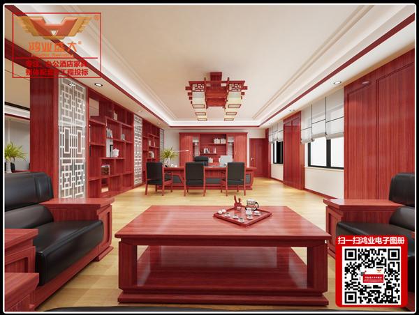 鸿业18新利体育app家具3D配套 方案1-01.jpg