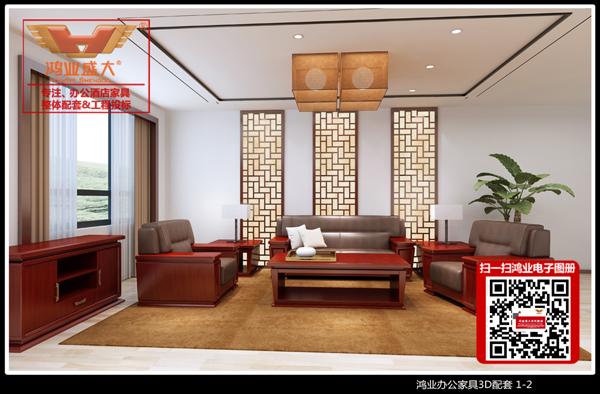 鸿业manbetx万博manbetx客户端网页版3D配套 1-2.jpg